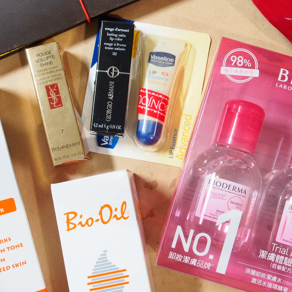 Travel Beauty Haul: Hong Kong 2015