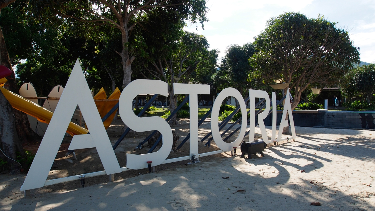 Astoria Palawan – An Un/Familiar Escape