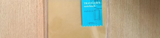 Traveler's Notebook 008 – Zipper Pouch Multiple Versions