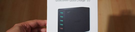 Aukey Product Spotlight – 6-Port Charging Station