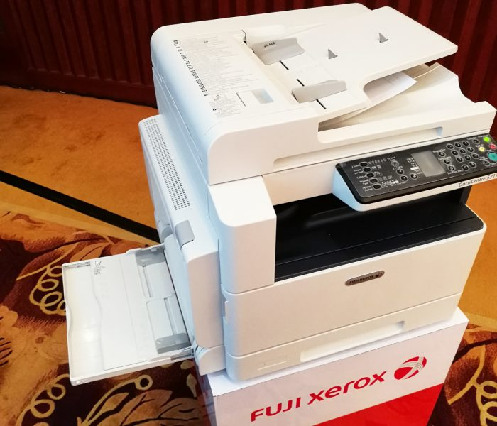 How the Fuji Xerox DocuCentre S2110 Can Save More for Your Business