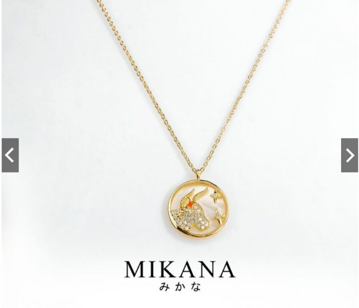 Get the Taurus Oushiza from Mikana Constellation Collection only at Shopee