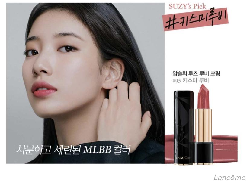 Suzy Startup Lancome Lipstick
